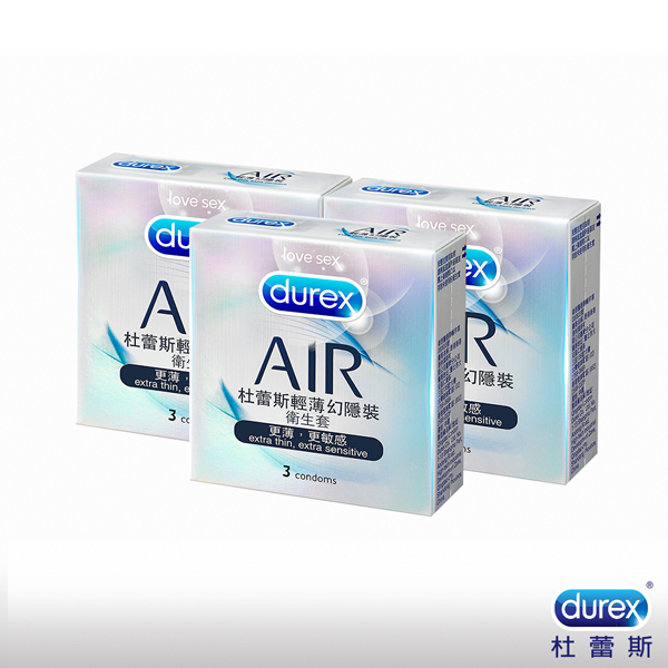 durex 杜蕾斯 AIR輕薄幻隱裝 保險套 衛生套 3入*3盒