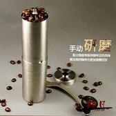 手搖咖啡磨豆機粉碎機手動磨粉家用【99元專區限時開放】