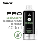 『ART小舖』西班牙蒙大拿MTN PRO家用防漏水裂縫修補噴漆 400ml 單罐