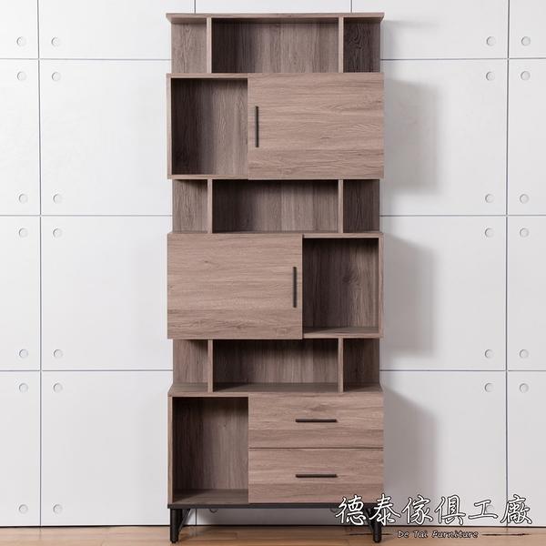 D&T 德泰傢俱 BROOK淺胡桃木2.7尺展示櫃-B001-427