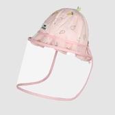 嬰兒帽子春秋薄款寶寶防飛沫帽遮臉兒童隔離防護帽漁夫帽遮陽【全館免運快速出貨】