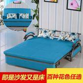 多功能折疊沙發床單人寬0.8米長1.9米小戶型推拉式沙發 igo酷男精品館