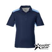 PolarStar 男 涼感銀離子短袖POLO衫『黑藍』P17173 吸濕排汗│商務休閒服│短袖透氣運動服│涼感衣