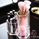 化妝刷桶口紅美妝蛋化妝品收納盒梳妝臺桌面眉筆粉刷筒【少女顏究院】