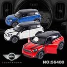 【瑪琍歐玩具】1:24 MINI Countryman合金模型車/56400