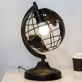 創意北歐現代簡約LED護眼地球台燈 臥室床頭燈藝術個性書桌裝飾燈   麻吉鋪