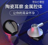 耳機耳塞式重低音炮手機運動跑步有線線控帶麥安卓電腦臺式機通用 育心小賣館