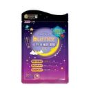 【即期】burner 倍熱 夜孅胺基酸EX 20顆/袋 - 2021.8.14