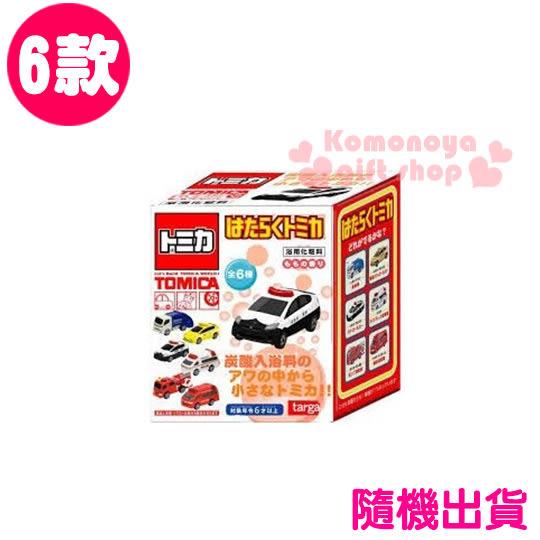 〔小禮堂〕TOMICA小汽車 造型沐浴球《6款隨機出貨.多款車》水蜜桃香味4582246-96291