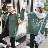 飛行外套 連帽外套 新品休閒外套女春秋天正韓學生bf原宿寬鬆百搭學生棒球外套