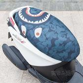 電動摩托車坐墊套踏板電瓶車防曬網套四季通用3D透氣座墊套  ATF   魔法鞋櫃