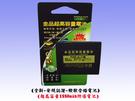 【全新-安規認證電池】Xiaomi 紅米機 紅米1S 紅米2 紅米2S BM41 BM44 原電製程