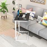 床邊桌 電腦桌家用可行動床邊桌兒童簡易學習寫字台客廳沙發邊幾角幾桌子【幸福小屋】