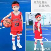 兒童球服 夏季兒童籃球服套裝男女童寶寶幼兒園男孩表演服中小學生訓練球衣 米蘭shoe