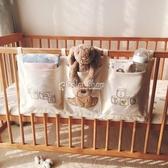 純棉嬰兒床收納袋掛袋寶寶床頭尿布尿片尿不濕收納床邊儲物置物袋
