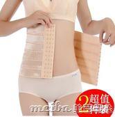 收腹帶產后束腰帶女季透氣薄款收腰肚子塑身衣腰封 美芭