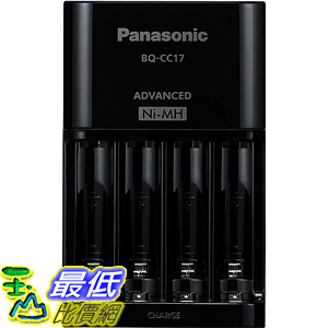 [美國直購] Panasonic BQ-CC17KSBA 3號/4號 電池充電器 eneloop Advanced Individual Battery Charger