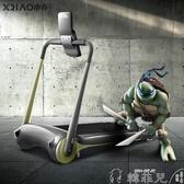 跑步機 小喬定製版忍者神龜跑步機家用款多功能超靜音迷你全折疊式小型 MKS韓菲兒