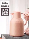 辦公保溫水壺家用熱水壺玻璃內膽暖水壺熱水瓶小暖壺開水瓶桌面壺  夏季新品