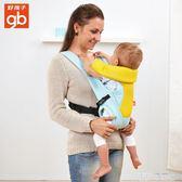 腰凳 嬰兒背帶腰凳四季通用多功能前抱式寶寶兒童新生兒背帶 童趣屋 JD