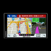 Garmin DriveSmart 61 智慧領航 WIFI 7吋 衛星導航機 贈遮陽罩收納袋