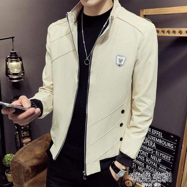 男士韓版外套潮流休閒修身帥氣工裝夾克春秋裝衣服薄款