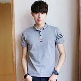 短袖POLO衫 2018夏季韓版修身翻領半袖印花衣服男《印象精品》t908