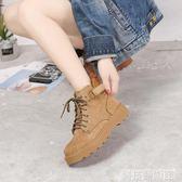 ins馬丁靴女英倫風 新款秋冬季短筒加絨學生韓版百搭超火短靴 科技藝術館