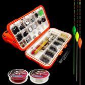 魚鉤套裝組合漁具收納盒裝釣魚線全套多功能魚漂鯽魚配件魚具散裝