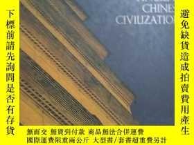二手書博民逛書店Xi罕見an Legacies of Ancient Chine