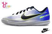 NIKE足球鞋 中大童 JR MERCURIALX VRTX III NJR IC 室內/戶外 專業足球鞋O7022#藍黃◆OSOME奧森童鞋