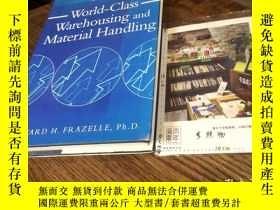 二手書博民逛書店英文原版罕見World-Class Warehousing and Material HandlingY181