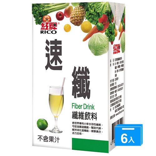 紅牌速纖纖維飲料300ml*6入/2組【合迷雅好物超級商城】