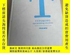 二手書博民逛書店ypomofo:罕見Type Morphing into For