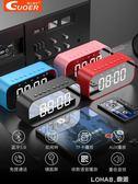 藍芽音箱家用鬧鐘無線超重低音炮小音響鋼炮手機電腦迷你樂活 館