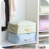 收納袋衣服整理手提衣物行李被子打包袋【魔法鞋櫃】