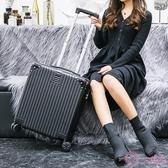 行李箱 行李箱女ins網紅小型密碼輕便拉桿箱萬向輪男潮18寸旅行箱