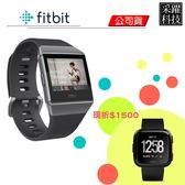 【加購VERSA現折$1500】Fitbit Ionic 智慧體感記錄器 運動手環 GPS 防水 心率 群光公司貨