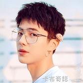劉昊然孟子坤同款平光眼鏡復古大框原宿素顏墨鏡明星款耳環太陽鏡