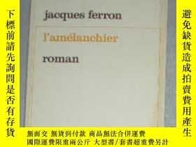 二手書博民逛書店法語原版小說罕見《 L amelanchier 》de Fer