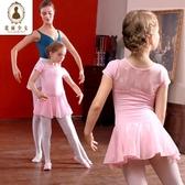 兒童體操服 舞蹈服兒童短袖女童春夏季芭蕾舞裙體操服練功服裝幼兒園考級衣服 小宅女