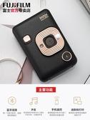 拍立得富士instaxminiLiPlay含拍立得相紙手機照片打印機數碼相機膠片榮耀 新品