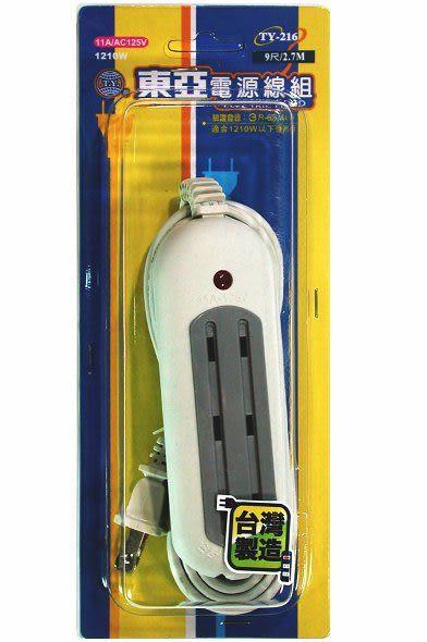 東亞延長線插座2P 4插 9呎延長線 11A