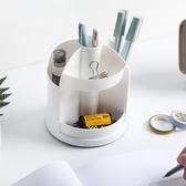 多功能桌面旋轉收納筆筒