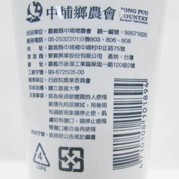 【台灣尚讚愛購購】中埔鄉農會-絲瓜護膚凝凍100ml (新包裝)