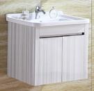 『長梭衛浴』KQ-S804 不鏽鋼浴室櫃...