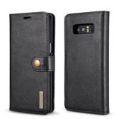 多功能 錢包款分體皮套 三星Note 8 手機殼 三星 Note8 磁吸 掀蓋保護殼 Note 8 二合一 背殼 翻蓋殼