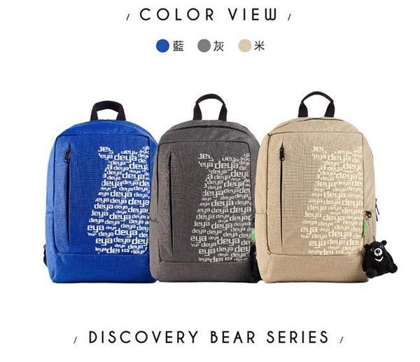 deya 光點熊森林系 防潑水15吋筆電後背包(大)  黑熊保育聯名款-3色