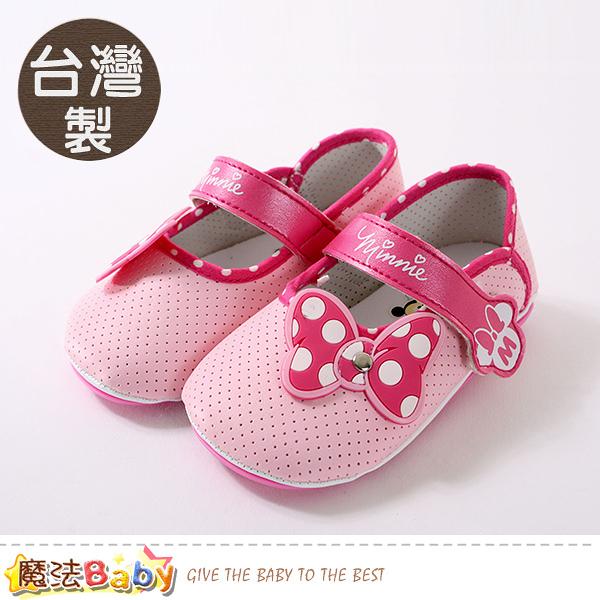 女寶寶鞋 台灣製迪士尼米妮授權正版強力止滑幼兒外出鞋 魔法Baby
