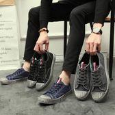 chic小臟鞋男做舊春季韓版ins帆布鞋百搭學生原宿風板鞋潮  限時八折 最后一天